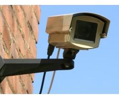 Установка наружного видеонаблюдения